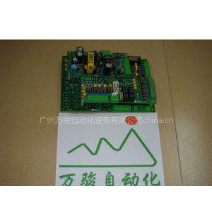 供应广州上海浙江百旺PIOVAN吹瓶机电路板维修百旺电路板维修厂家