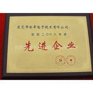 铜陵奖杯奖牌定做蚌埠奖杯奖牌定做舒城奖杯奖牌定做宣城奖杯奖牌定做