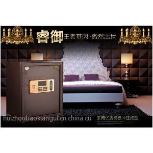 供应中国保险柜十大品牌艾谱防盗保险箱惠州保险柜总代理