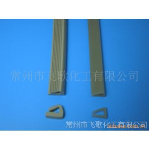 厂家供应优质 硅橡胶 灯具 U型密封条 防水条