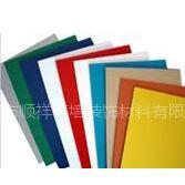 铝塑复合板、铝蜂窝板、铝单板、铝压延板