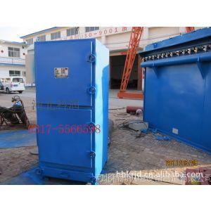 供应PL-A型单机布袋除尘器(小型除尘器)