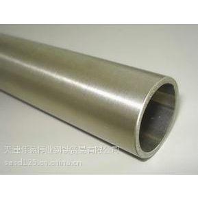 供应B2哈氏合金管现货*C22哈氏合金管价格*C276哈氏合金管耐腐蚀