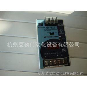 供应台湾昂鼎数显型导轨式开关电源LP1300D-24MDA/300W/+24V/12.5A