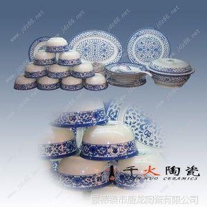 批发陶瓷餐具 56头陶瓷餐具