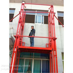 供应沧州运河区轨道式货物举升机 导轨升降货梯