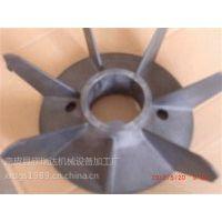 供应YB防爆电机风叶YB180-2铸铝电机风叶