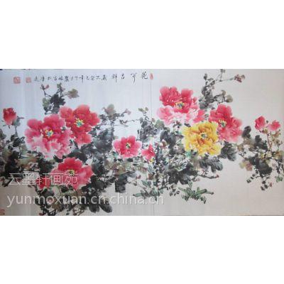 岭南花鸟画家邓丽姝写意作品16800元
