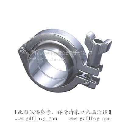 广州方联供应304不锈钢精铸卡箍 不锈钢配件