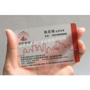 供应深圳宝安福永名片设计、画册设计、海报设计/福永透明名片设计印刷