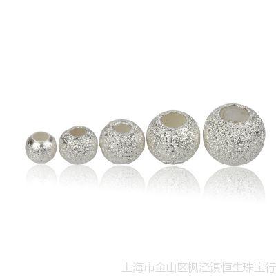 恒生珠宝 99纯银转运珠批发 磨砂圆珠银珠 散珠 DIY编织配件促销