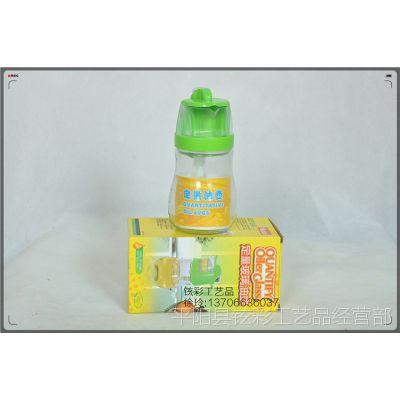 可控可计量 600ML按压式定量健康玻璃油瓶油壶