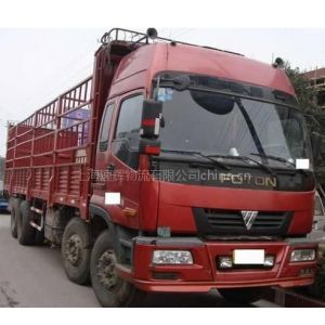 货物运输 欢迎致电上海物流公司 竭诚为您服务