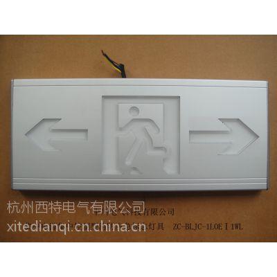 供应CZ-FP-0.8KVA-(S-1008P8-V4)智能疏散指示系统