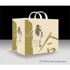 供应彩盒 说明书 精品盒 手工盒 纸盒 纸袋 等印刷