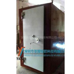 供应供应ATM保险机柜_深圳亚图安防 _金库生产厂家_信心产品_价格优惠