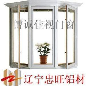 供应国产辽宁忠旺断桥铝系列门窗,正品供应