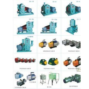 西安真空泵2XZ-4,2X-70,TRP-24,2H-70,KT-300,ZJ150,2BV5121