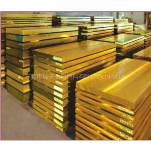 供应QFe2.5铜合金板材、棒材、卷材