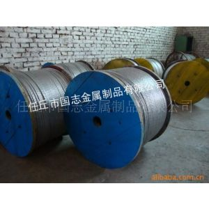 供应热镀锌钢绞线。线路铁件
