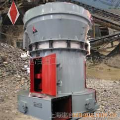 供应新型磨粉机|雷蒙磨机|4R雷蒙机|雷蒙磨价格|立式磨粉机|雷蒙