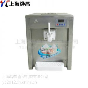 夏天太热怎么办 买台上海烨昌台式自动冰淇淋机 自己家里做冰淇淋