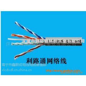 供应河池超五类4对非屏蔽网络电缆