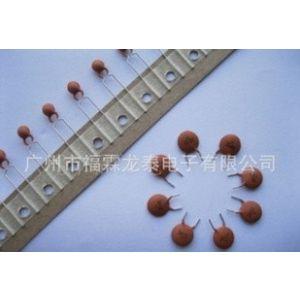 供应供应陶瓷电容器瓷介电容 编带104/50V 直脚