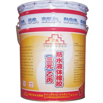 """供应""""立高""""三元乙丙橡胶防水涂料 抗老化外露型防水涂料"""