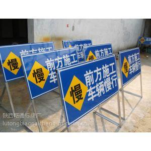 供应延安公路标志牌道路标志标识牌大全专业的标志牌供应商