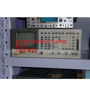 供应综合测试仪HP8924C二手维修13552208925