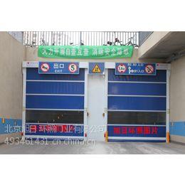 供应上海高速卷帘门 上海快速卷帘门 上海快速门18601212630 PVC软门帘 透明软门