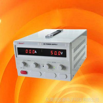 供应30V100A直流稳压电源,可定购其他电流50A/60A/120A/150A