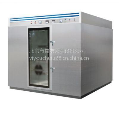 供应北京益友消毒库 中央厨房设备厂家定做销售