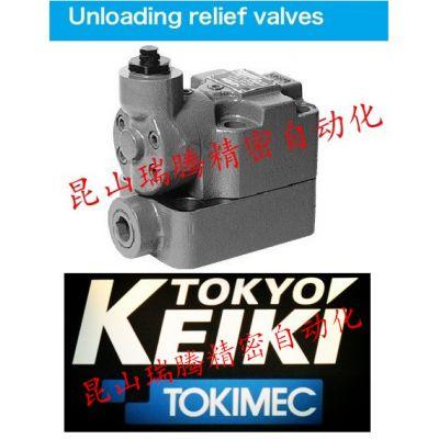 供应TOKIMEC液压阀URG1-10-FV-12-JA-S1-J油压阀(TokyoKeiki)