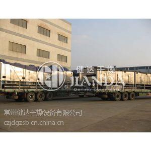 供应健达催化剂专用干燥机