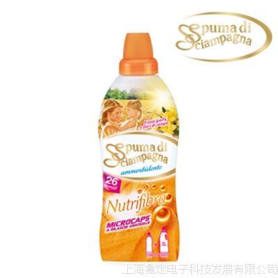 香槟慕斯 意大利原装进口 柔软 剂 柔软液 编号 357010