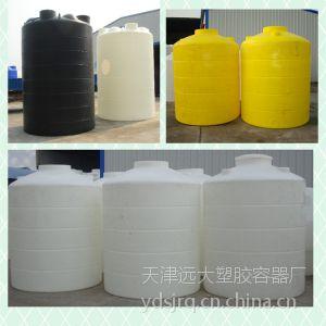 供应塑料水箱代理、塑料水箱厂家批发、塑料水箱直销零售