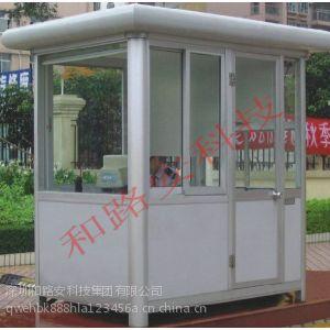 供应深圳龙岗彩钢岗亭生产制作运输一条龙服务