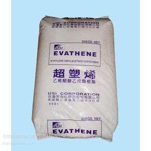 供应现货EVA台湾台聚UE629  透明发泡鞋材