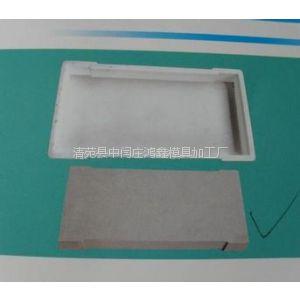 供应供应水利盖板模具,预制构件盖板模具
