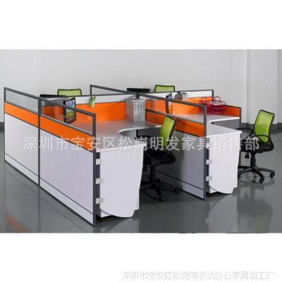 供应明志达深圳办公屏风自产自销BF-011颜色多样(批发价)