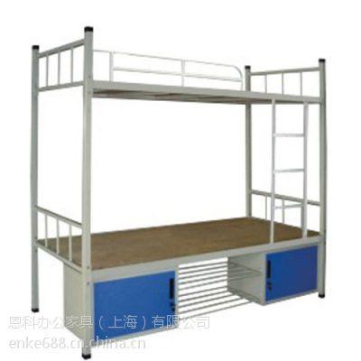 供应高低双层床,上海双层床的采购小知识