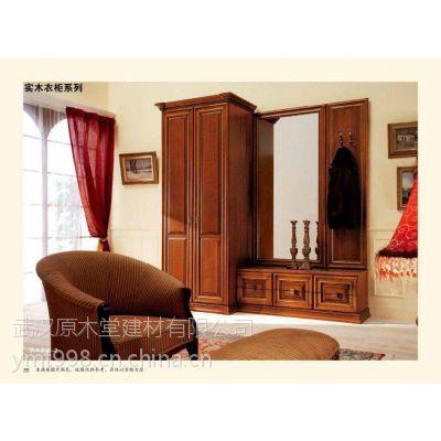 武汉欧式实木衣柜定制价格,原木堂与您共享