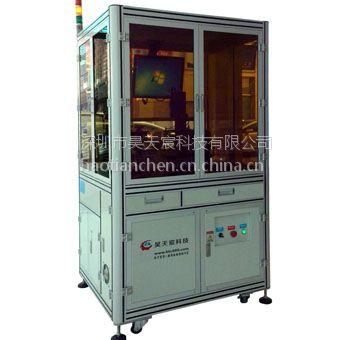 昊天宸HTC-5000 自动光学检测机 自动化光学影像筛选机 自动CCD视觉检测机 AOI自动光学检