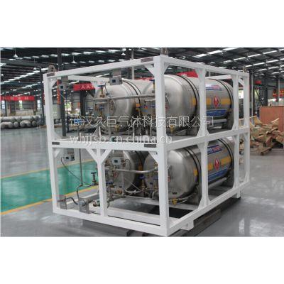 低温压力容器(品牌:美国查特,张家港无机新能源)