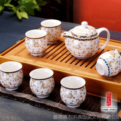 陶瓷茶具套装 7头白金盏居家茶具 高档礼品茶具 景德镇茶具