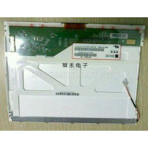 BA104S01-100 京东方10.4 医疗TFT-LCD 显示屏