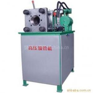 供应锁管机|扣管机|胶管扣压机|缩管机|液压锁管机|高压锁管