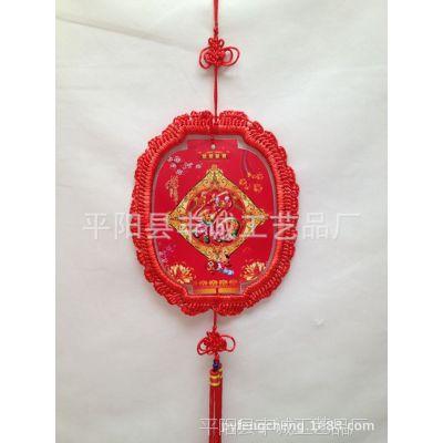 厂家直销2015年宫灯形中国结 手工编织吉祥结质优价廉